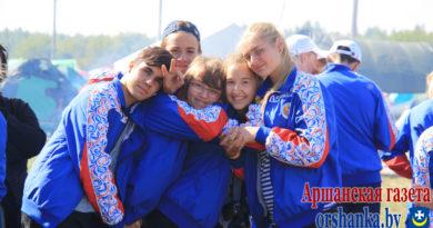 В Орше определили победителей турслета учащихся Союзного государства (+фото)