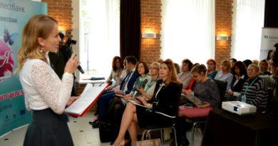 Бизнес-встреча проекта «УспешнаЯ» для женщин-предпринимателей прошла в Витебске
