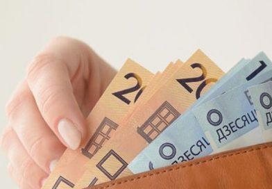 С 1 ноября в Беларуси повысятся трудовые пенсии