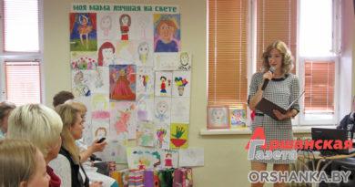В Оршанском роддоме провели Неделю матери (+фото)