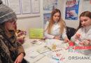 В Орше открылась выставка «Здорово живешь». 5 причин ее посетить (+фото)