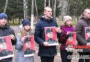 В Болбасово почтили память летчика-героя Сергея Грицевца