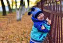 Благотворительный концерт в поддержку 5-летнего Максима Сидоренко пройдет 14 октября