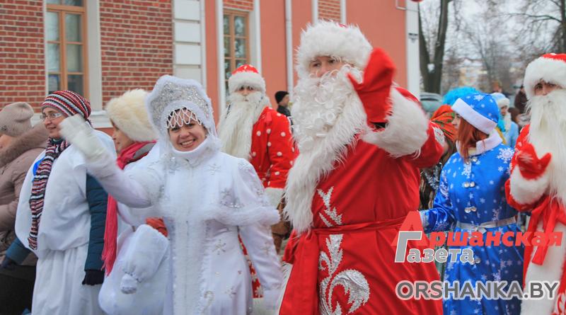 Карнавал Дедов Морозов пройдет в Орше 16 декабря