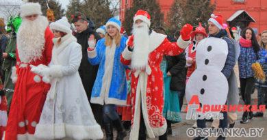 «Он настоящий?» По Орше прошел парад Дедов Морозов