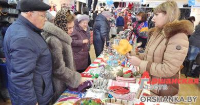 Предпраздничная ярмарка «Калядная скарбнiца» пройдет в Орше