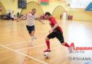 «Витэн» играет в финале чемпионата Беларуси
