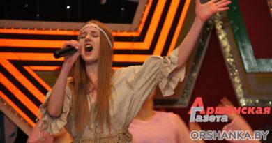 В Орше выступили финалисты областного конкурса «Песни юности наших отцов»