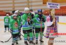 В Орше пройдет финал «Золотой шайбы» в младшей группе
