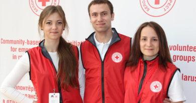 Объявлен конкурс на лучшее освещение гуманитарной деятельности Красного Креста в Беларуси и мире