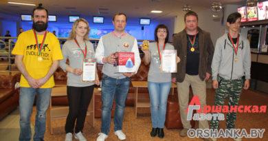Седьмой турнир по боулингу «Оршанский рубеж»: кто победил (+фото)