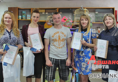 Победители конкурса «Они ждут дома» получили подарки