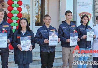 Оршанская молодежь получила путевки в трудовой семестр