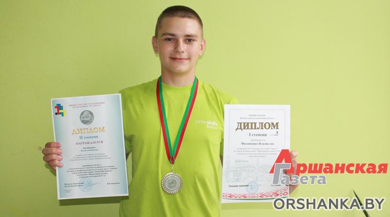 Оршанец занял второе место на республиканском конкурсе «JuniorSkills Belarus»