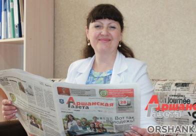 День подписчика на «Аршанку» пройдет 13 декабря на почте по ул. Молокова в Орше