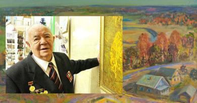 Народный художник Беларуси Виктор Громыко стал Почетным гражданином Оршанского района