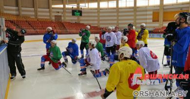 Хоккейный клуб «Локомотив-Орша» начал тренировки