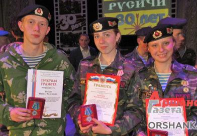 Военно-патриотический клуб «Русичи» отметил 30-летие