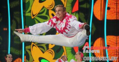 Оршанцы могут выступить в танцевальном проекте «Dream Dance Fest» на «Славянском базаре» в Витебске. Что для этого нужно?
