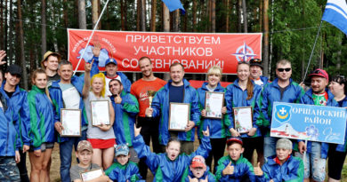 Команда Оршанского района заняла первое место на областном турслете молодежи