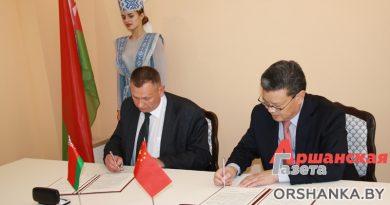 Оршанский регион и китайский город Циндао установили дружеские отношения