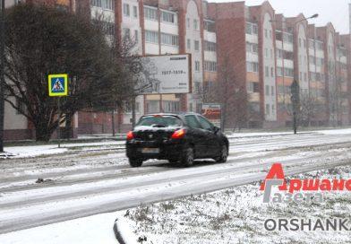 Как готовятся к зиме коммунальные службы в Орше и районе