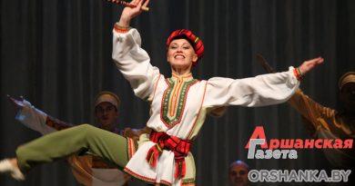 В Орше выступил Государственный академический ансамбль танца Беларуси (+фото)