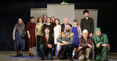Народный городской любительский театр получил две награды международного фестиваля имени Анатолия Папанова