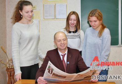 Герой труда, мастер спорта и 100-балльница уже выписали «Аршанку», чтобы не пропустить уроки Анатолия Лазуркина. Ваша очередь!