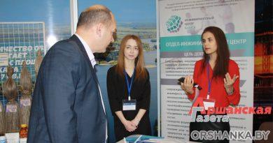 Инновационные разработки представили участники биржи деловых контактов в Орше