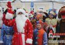 Праздник к нам приходит: карнавал Дедов Морозов открыл череду новогодних праздников в Орше (+фото)