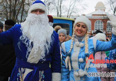 Карнавал Дедов Морозов в Орше. Видеорепортаж