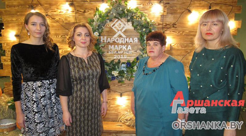 Предприятия из Орши получили награды «Народной Марки»