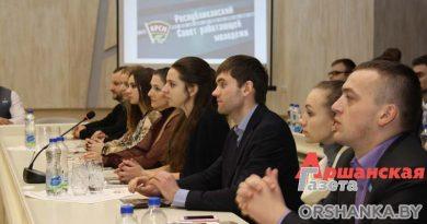 В Витебске пройдет форум работающей молодежи