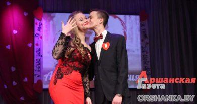 В Орше выбирали идеальную пару: как это было (+фото)