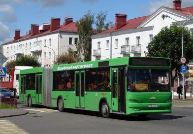 Как будут ходить пригородные и междугородные автобусы 3 июля