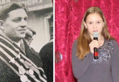 Дети говорят о войне: «Мой прадедушка — партизан»