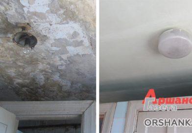В проблемном общежитии на улице Бобкова начался ремонт