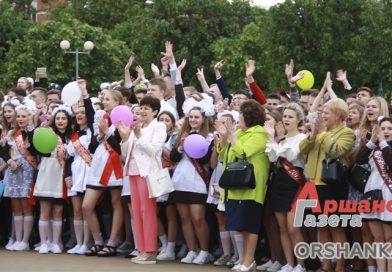 Лучшие выпускники страны собрались на последнем звонке в Ледовой арене в Орше | видео