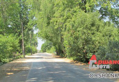 Дорогу в Козловичах отремонтировали. Какие на очереди?