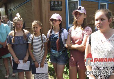 В Барани открыли мемориальную доску семье подпольщиков Козловских   видео