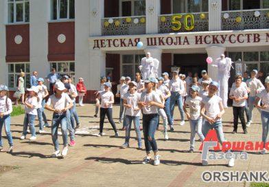 Пятидесятый день рождения отметила детская школа искусств № 2 | видео