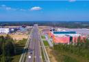 Индустриальный парк «Великий камень» впервые примет международный форум