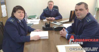 Профессиональный праздник отмечают работники прокуратуры. Какие задачи стоят перед прокуратурой Оршанского района?
