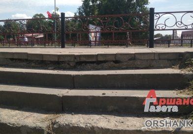 Лестницу около моста через Оршицу отремонтировали