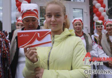 В Болбасово открылся фирменный магазин «Марко»
