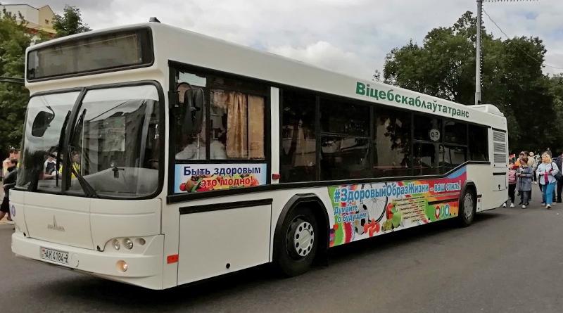 По Орше курсирует «здоровый» автобус
