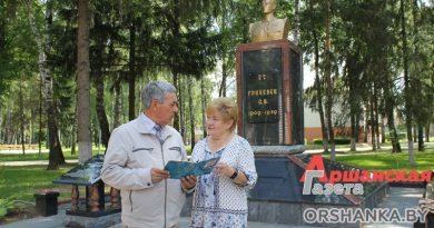 В Болбасово пройдут мероприятия к 110-летию со дня рождения дважды Героя Советского Союза Сергея Грицевца