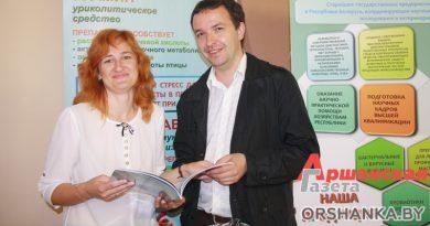Инновации в сельском хозяйстве презентовали в Орше