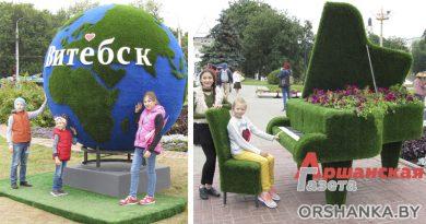 Фотозоны, юбилейные концерты, город мастеров: чем Витебск удивляет гостей фестиваля | фото